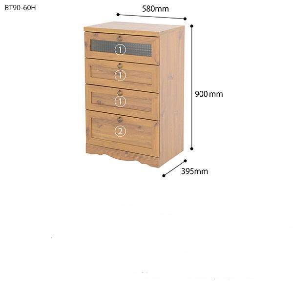Tủ Bếp BT90-60HBR