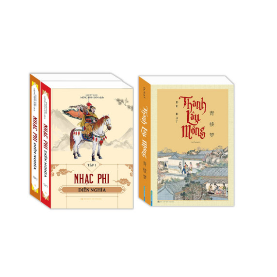 Sách - Combo Thanh Lâu Mộng (bìa mềm) + Nhạc phi diễn nghĩa (Trọn bộ 2 tập)