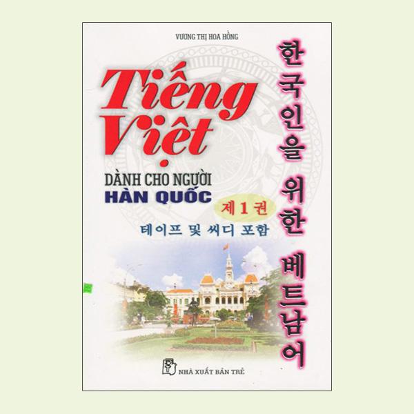 Tiếng Việt Dành Cho Người Hàn Quốc T1 + 2CD