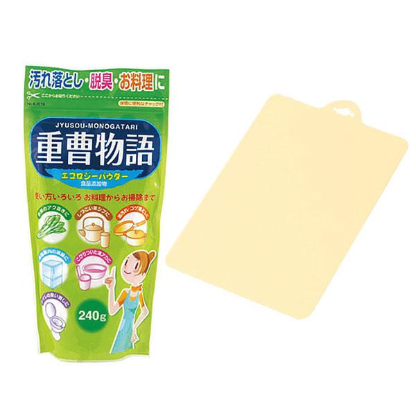 Combo Bột Baking Soda rửa vết bẩn, nấu ăn 240g + Thớt nhựa dẻo (màu be) nội địa Nhật Bản