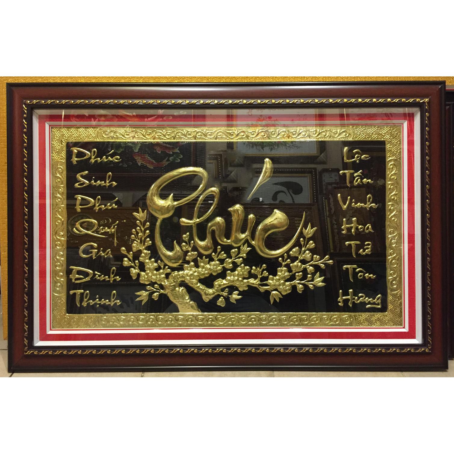 Tranh đồng , thư pháp chữ Phúc - A184