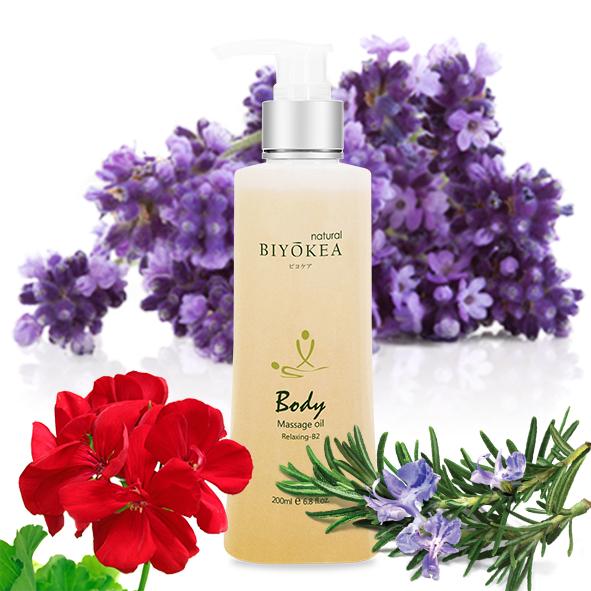 Combo 2 chai dầu massage body thư giãn Biyokea (200ml/chai)