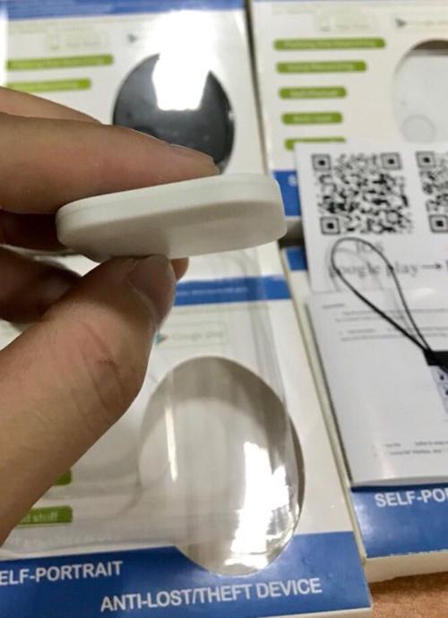 Thiết bị định vị 2 chiều tìm đồ vật dùng Bluetood Itag ( tìm chìa khóa, điện thoại....) - Giao Màu Ngẫu Nhiên