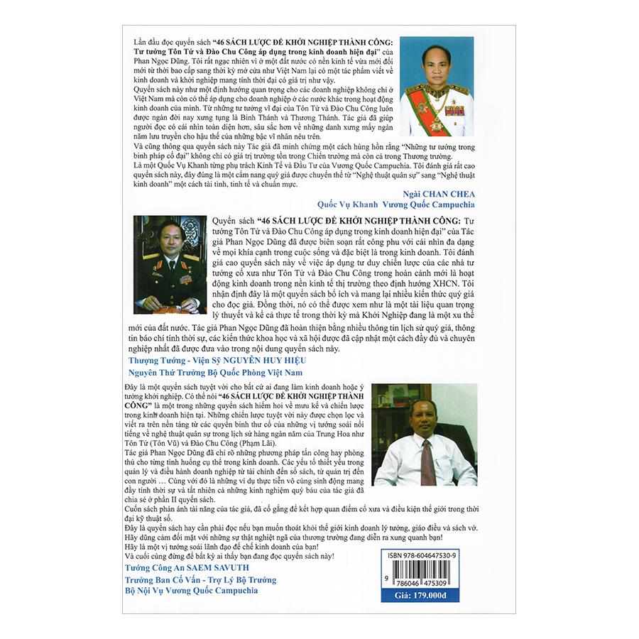 46 Sách Lược Để Khởi Nghiệp Thành Công - Tư Tưởng Tôn Tử Và Đào Chu Công Áp Dụng Trong Kinh Doanh Hiện Đại