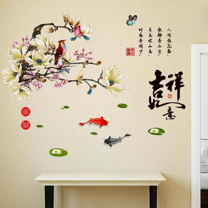 Decal dán tường hoa sứ XL8231