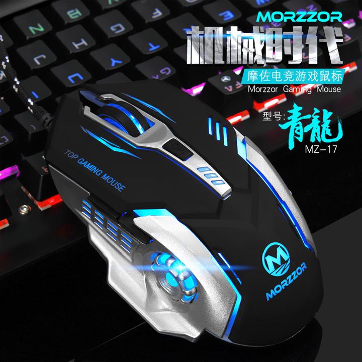 [TẶNG KÈM LÓT CHUỘT] Bộ Bàn phím giả cơ YOOGOO G92 và chuột MZ17 chuyên game có thể chơi game trên điện thoại, ipad, latop - Hàng Nhập Khẩu