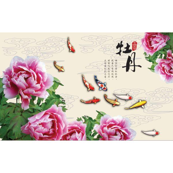 Giấy dán tường - Hoa H383 - Vải lụa - 1.2m x 1.8m