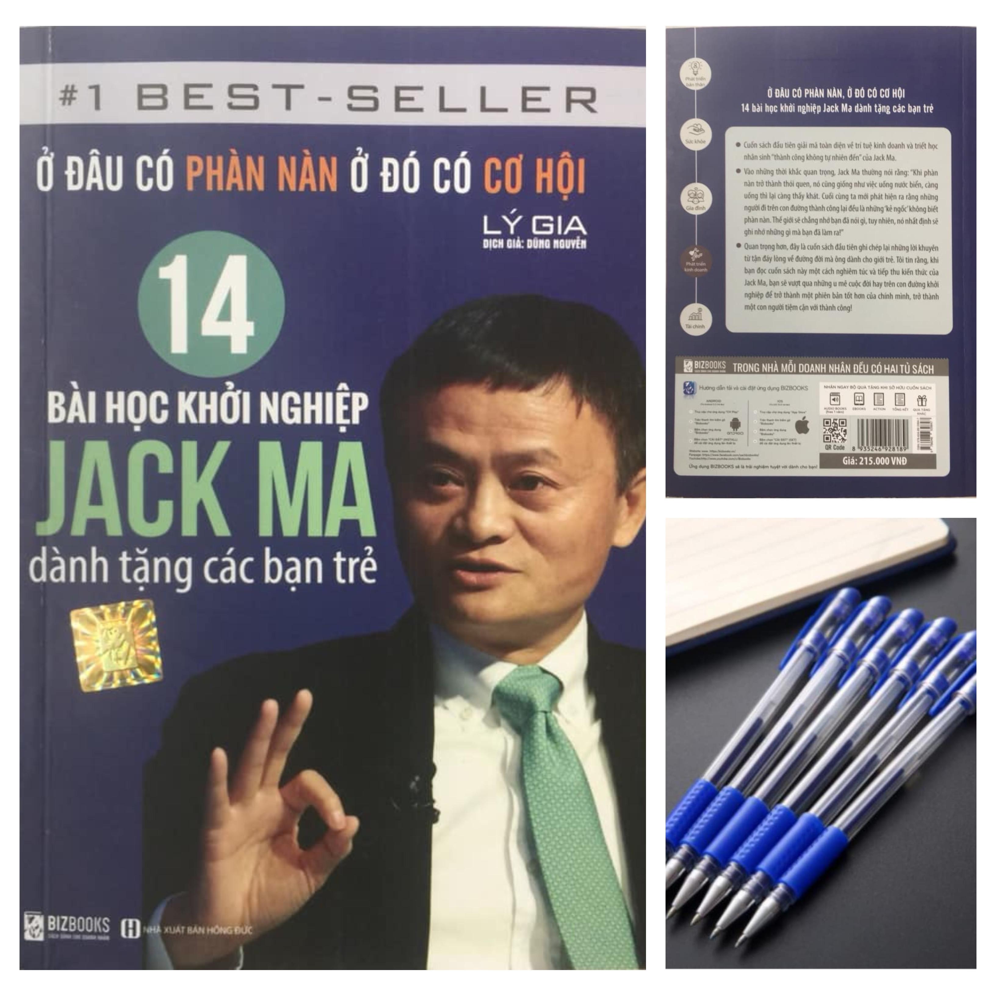 Ở đâu có phàn nàn,ở đó có cơ hội-14 bài học khởi nghiệp Jack Ma dành tặng các bạn trẻ tặng bút bi