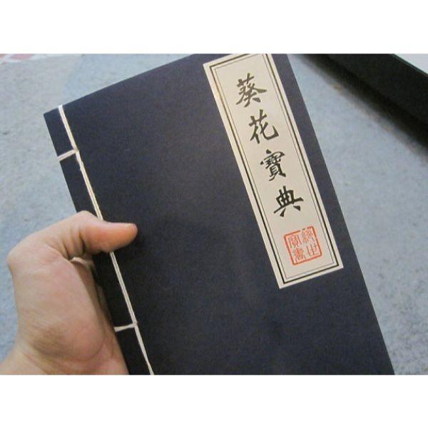 Sổ Tay Bí Kíp KungFu (nội dung ngẫu nhiên)