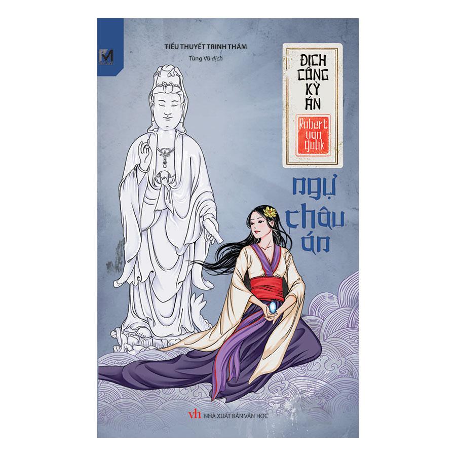 Series Địch Công Kỳ Án: Ngự Châu Án