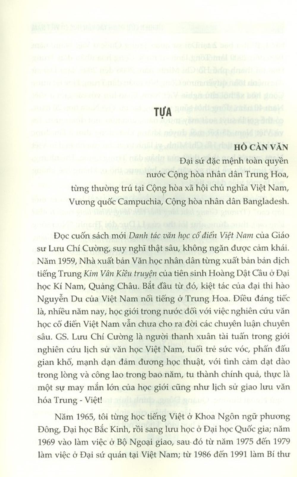 Nghiên Cứu Danh Tác Văn Học Cổ Điển Việt Nam