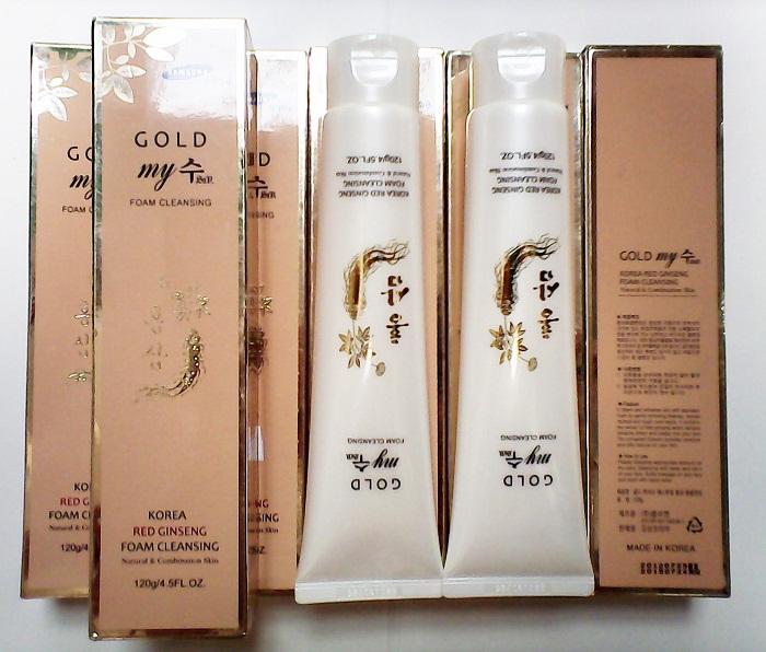 Sữa rửa mặt sâm vàng My gold ngăn ngừa lão hóa 120ml tặng kèm móc khóa