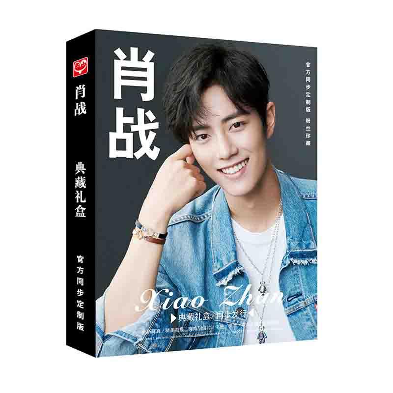Hộp quà kèm đĩa CD Tiêu Chiến Xian Zhan - Hàng cao cấp