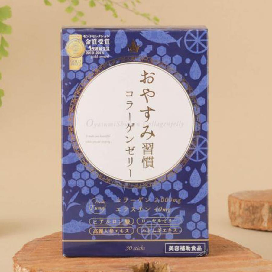 Thực phẩm chức năng Thạch Collagen Oyasumi Shukan Nhật Bản (30 thanh)