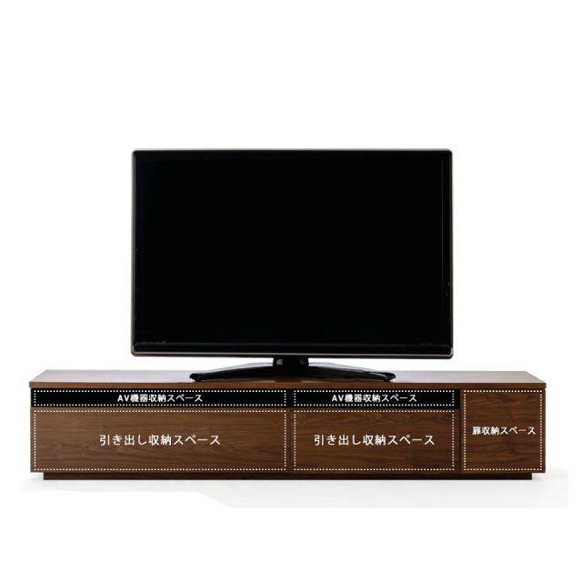 TỦ TIVI 18881974 --- TV BOARD JAPAN MÀU WALNUT