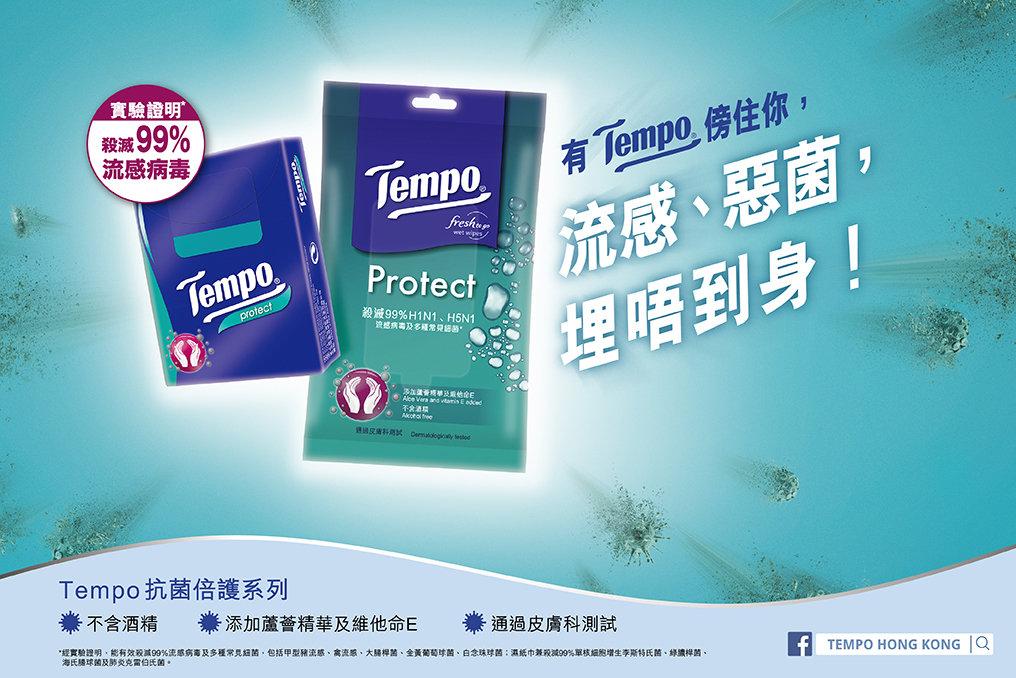 Combo 5 bịch khăn giấy ướt Tempo diệt khuẩn 10 gói X 5 bịch.
