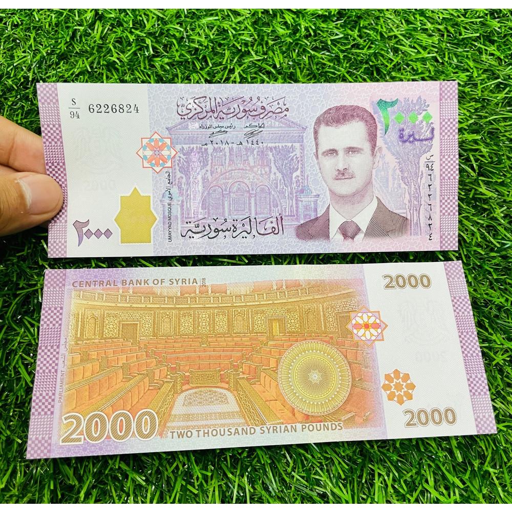 Tiền Syria 2000 Pound, chân dung nhà độc tài Bashar al-Assad , mới 100% UNC, tặng túi nilong bảo quản