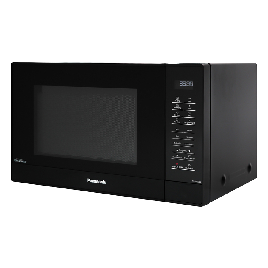 Lò Vi Sóng Điện Tử Có Nướng Panasonic NN-ST65JBYUE (32 Lít) - Hàng Chính Hãng