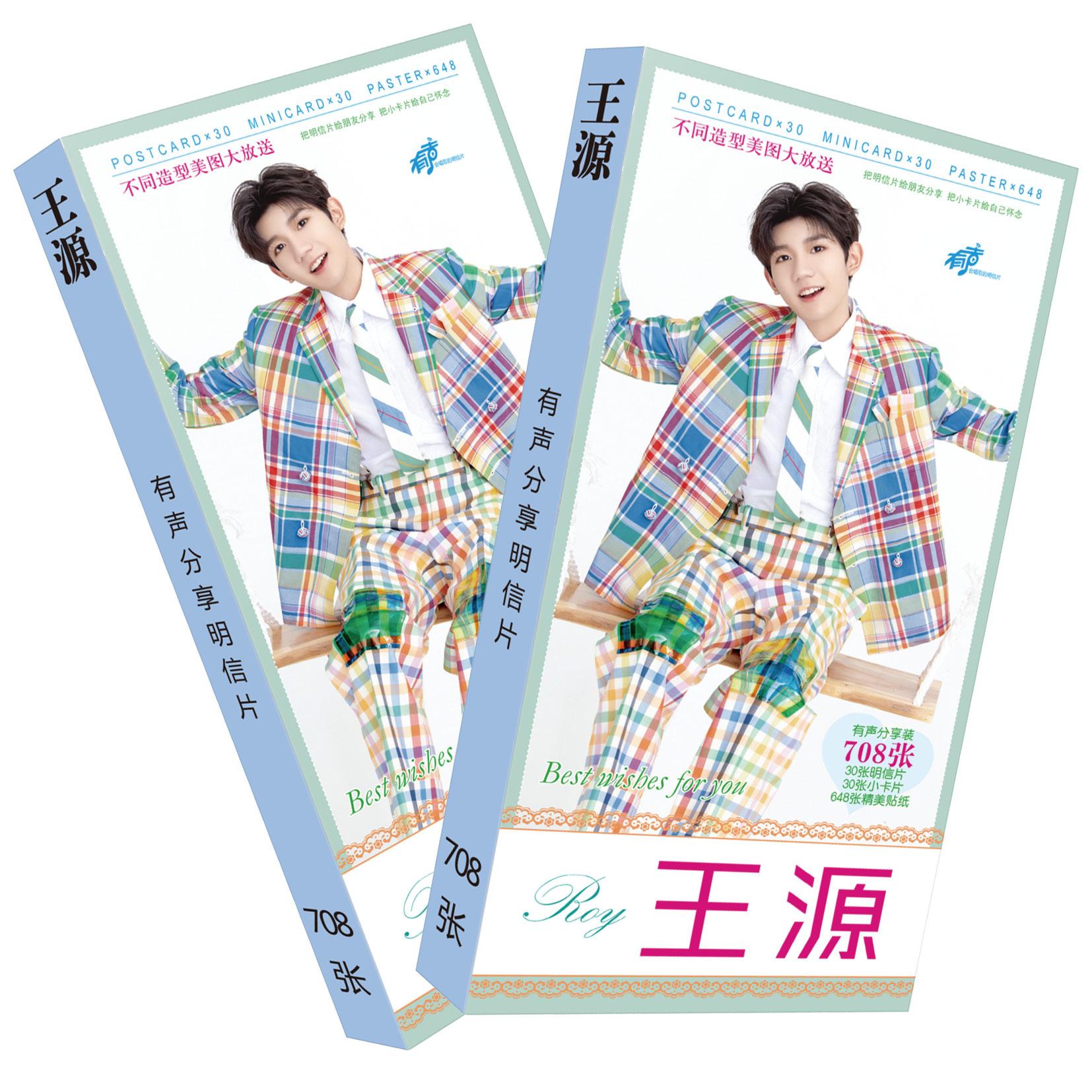 Hộp ảnh postcard Vương Nguyên Tfboys