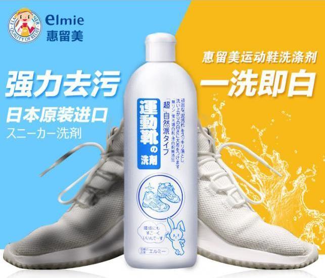 Nước giặt giày cao cấp Elmie 500ml nội địa Nhật Bản