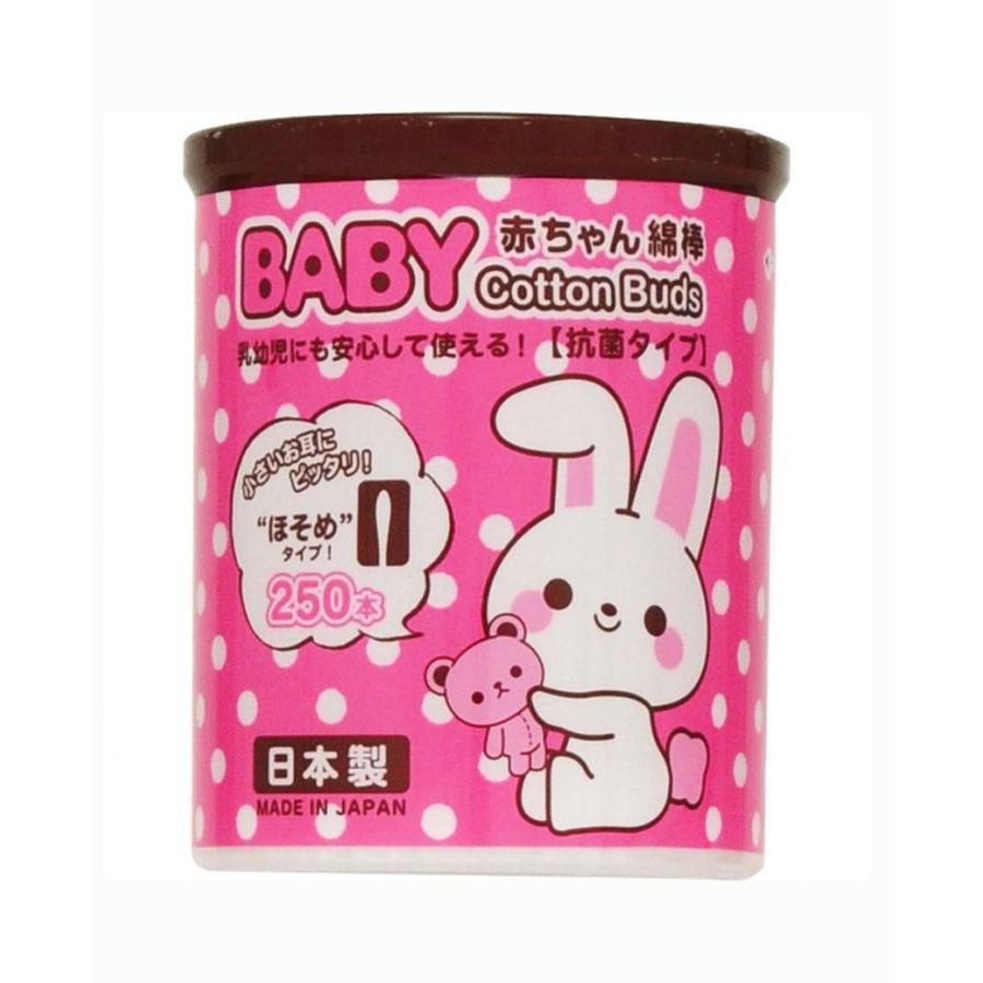 Set 250 bông ngoáy tai kháng khuẩn cao cấp cho bé nội địa Nhật Bản