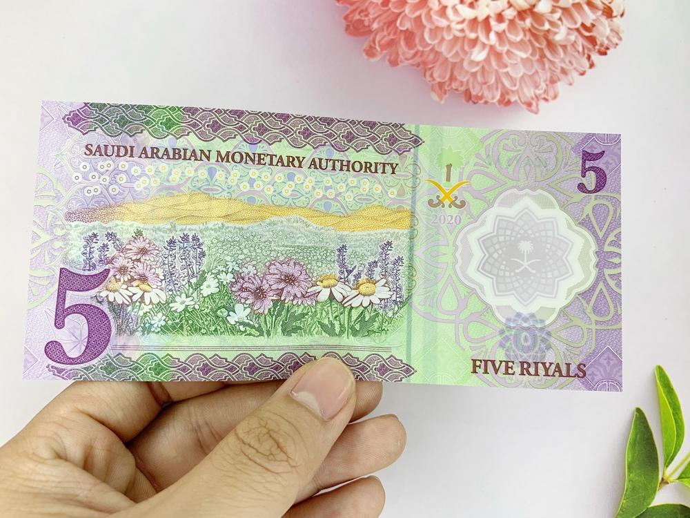 Tiền 5 Riyals của Ả Rập Saudi ở Trung Đông , tiền Polyme , tặng phơi nylon bảo quản tiền