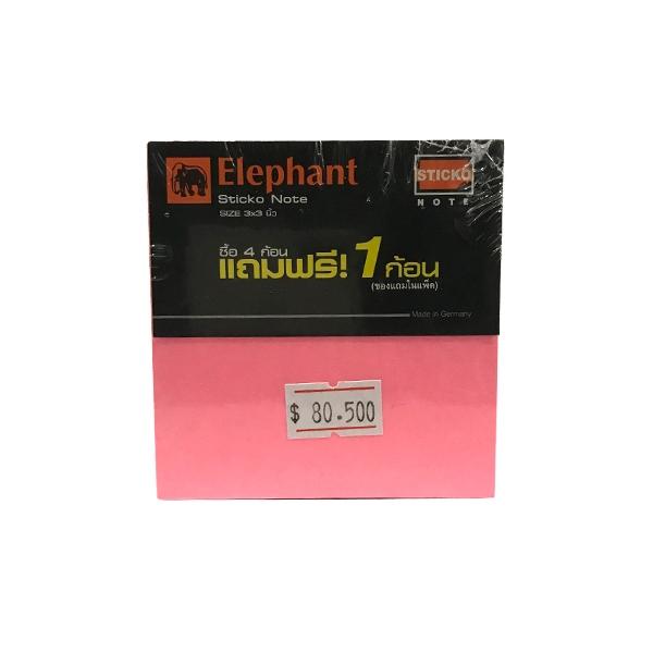 Giấy Ghi Chú Elephant 3x3 Inch (400 SH)