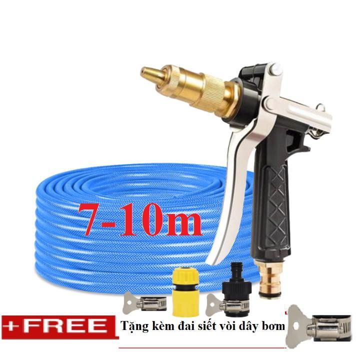 Bộ dây vòi xịt nước rửa xe, tưới cây . tăng áp 3 lần, loại 7m, 10m 206236 đầu đồng, đai, + tặng đai