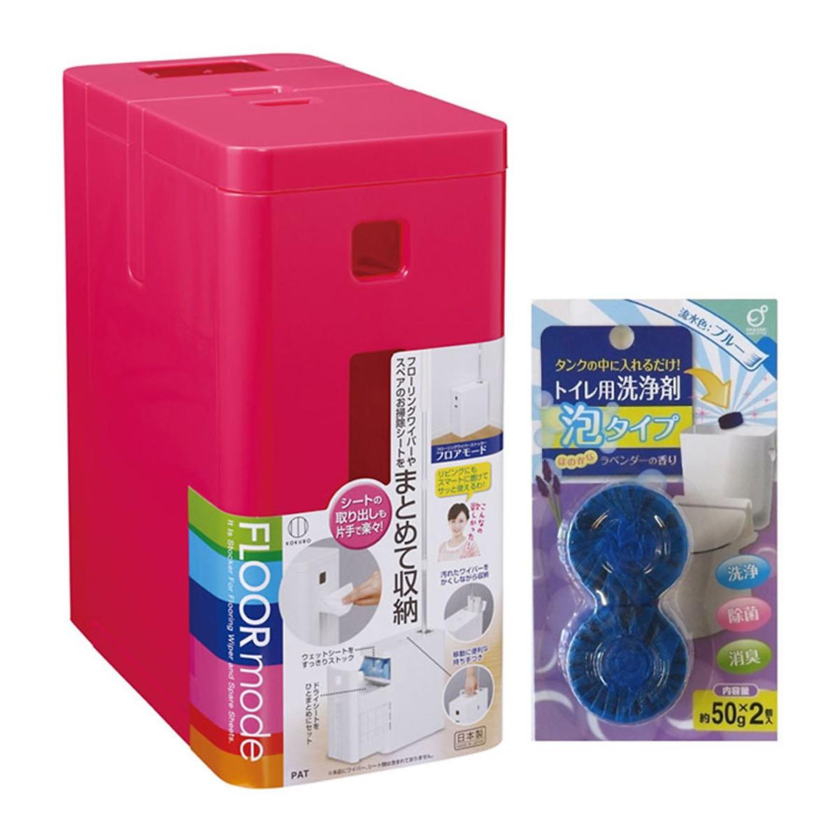 Combo phụ kiện nhà tắm tiện lợi Hộp đựng dụng cụ vệ sinh  viên thả hương lavender - hàng nội địa Nhật - 1 combo