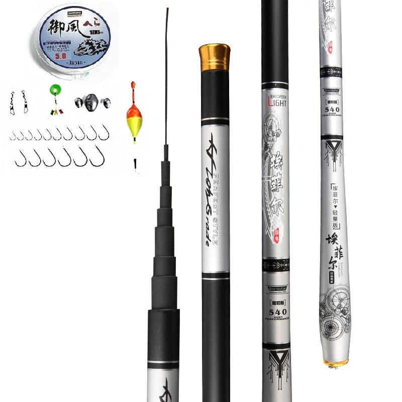 Cần câu cá - Cần tay carbon - Chất liệu cao cấp CT11