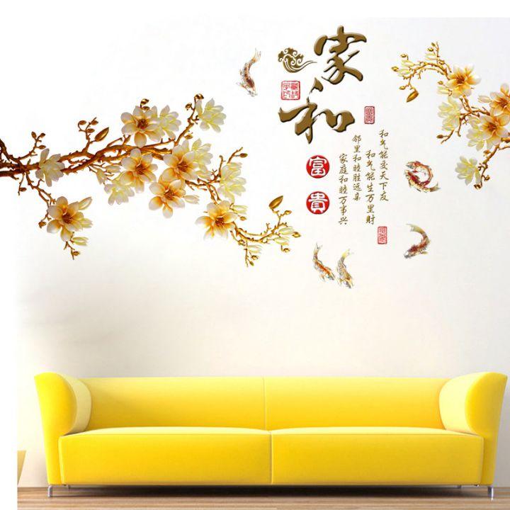 Decal dán tường Hoa mai thư pháp AmyShop DH082