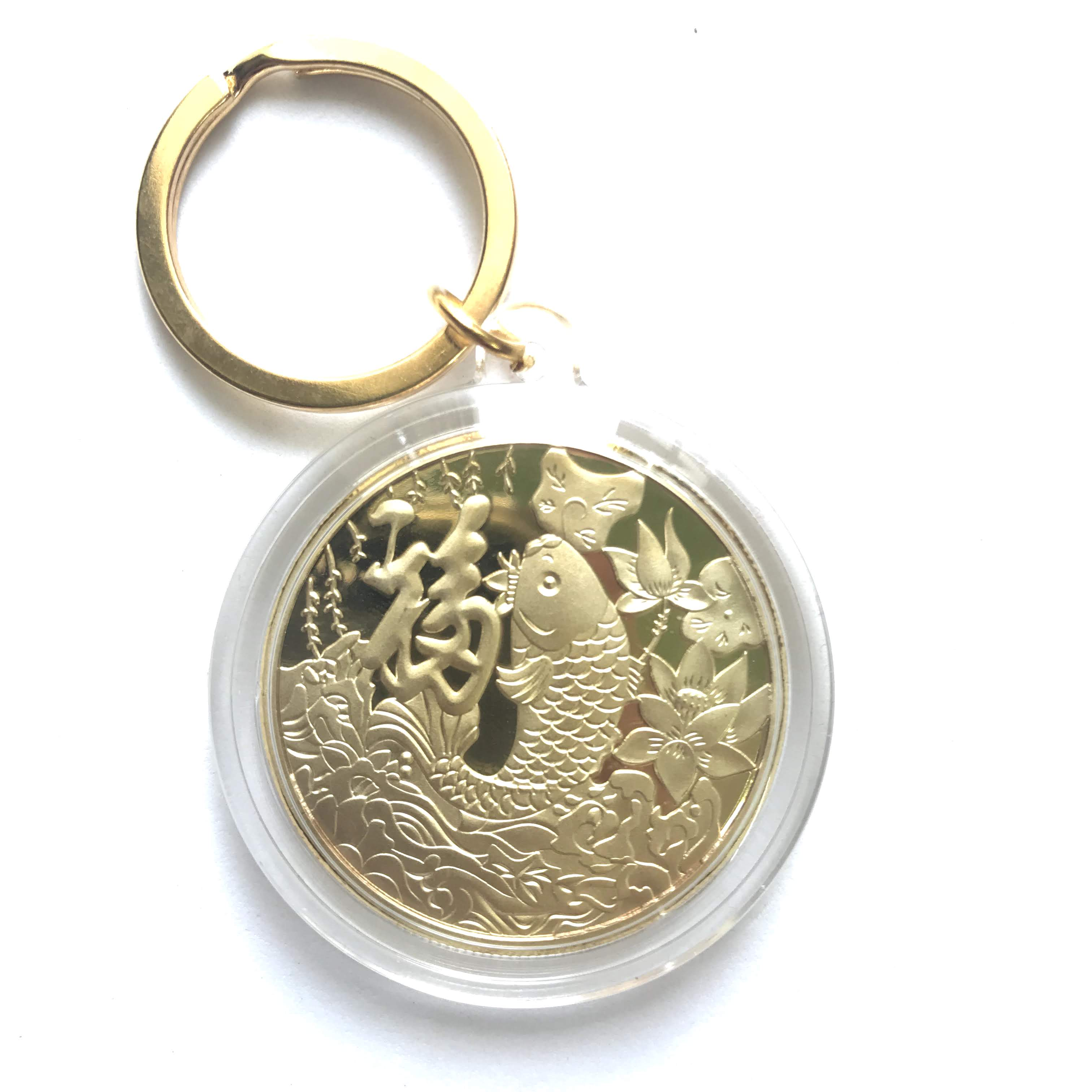 Móc khóa xu Cá Chép Hóa Rồng Mang Lại Tài Lộc Hanh Thông  - SP000414