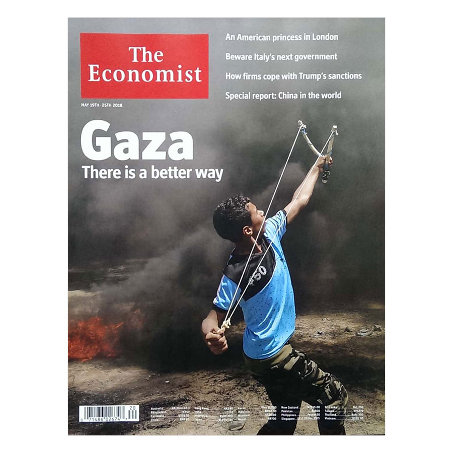 The Economist: GAZA - 20