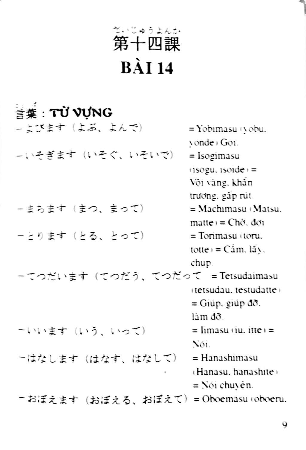Nhật Ngữ Căn Bản Tập 2