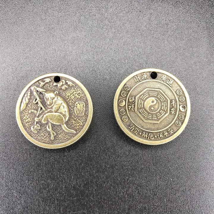 Mặt đồng xu đồng hình con Khỉ, làm móc đeo chìa khóa, mặt dây chuyền, quà tặng người thân, bạn bè ý nghĩa - SP002438