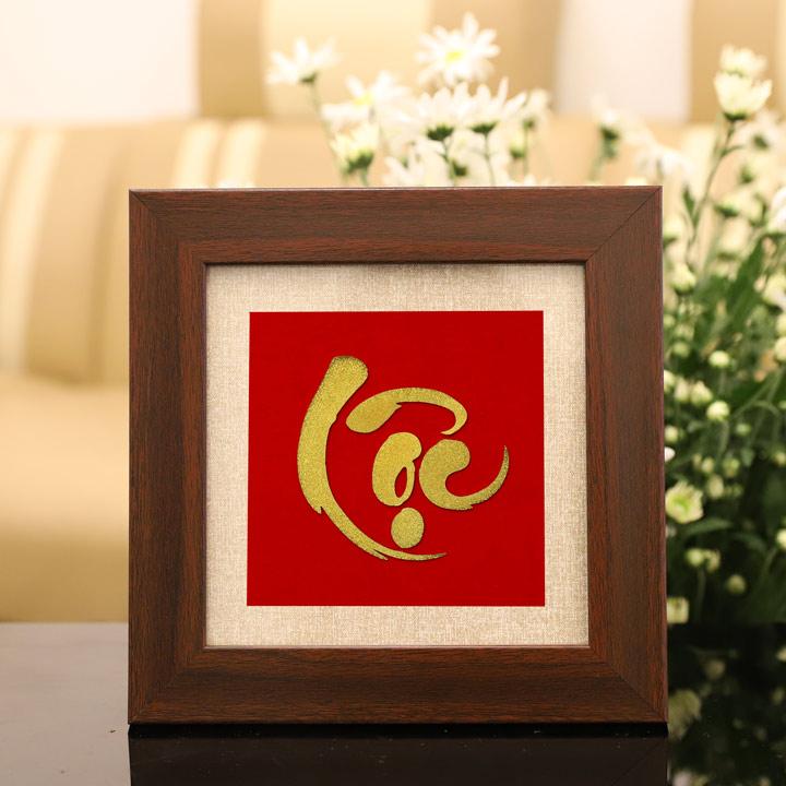 Tranh chữ Lộc thư pháp mạ vàng để bàn