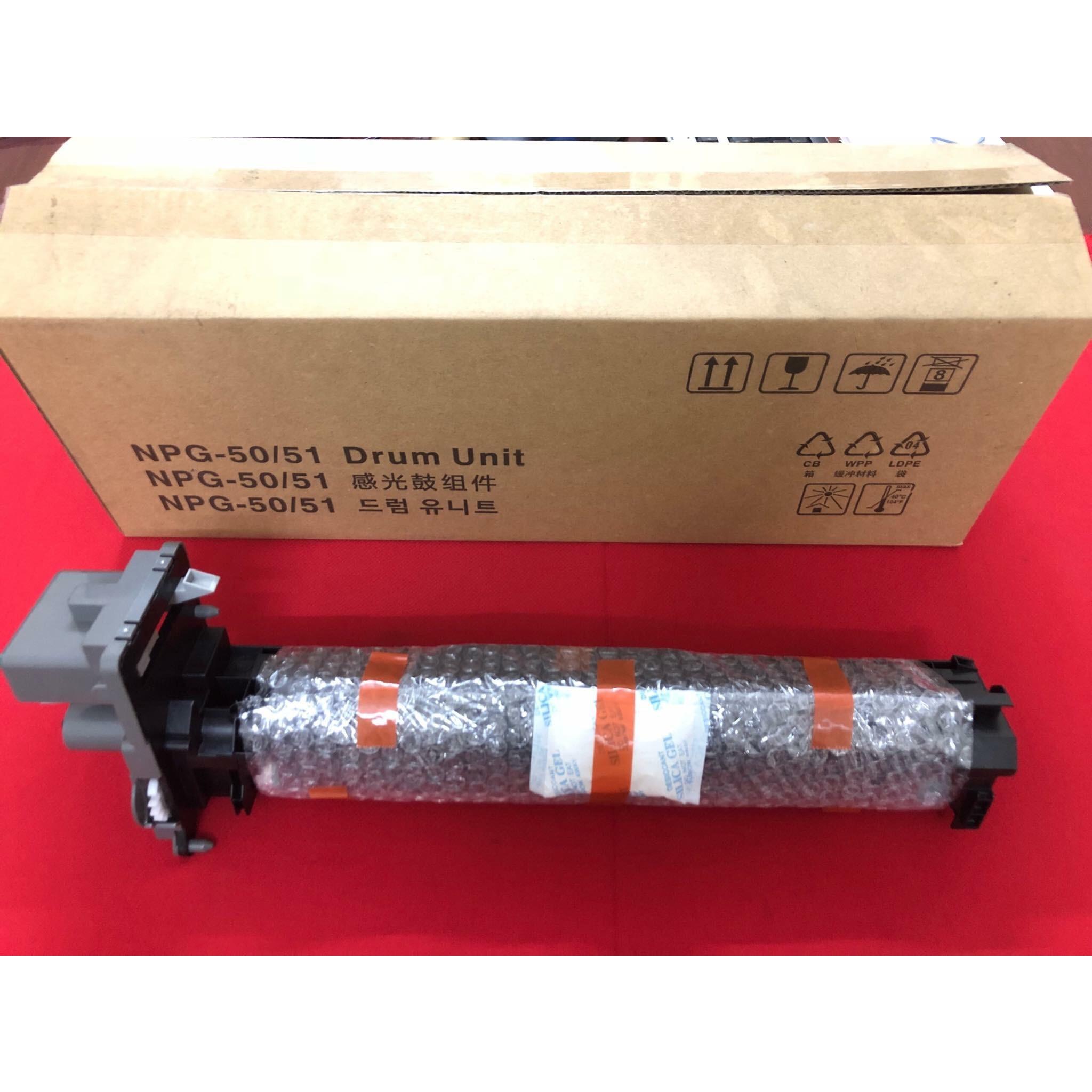 Cụm trống ( Drum Cartridge ) 51 dùng cho máy Photocopy IR-2520, 2525, 2530, 2535, 2545