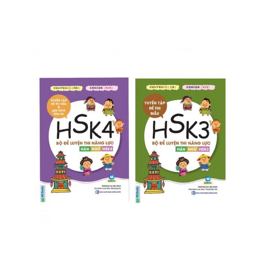 Combo 2 Cuốn Bộ Đề Luyện Thi Năng Lực Hán Ngữ HSK3 + HSK4 ( Tuyển tập đề thi mẫu và giải thích đáp án ) tặng kèm bookmark