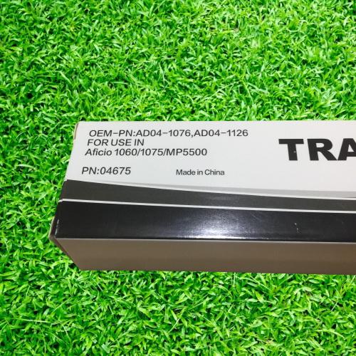 Gạt Belt ( Gạt băng tải ) Ricoh 1060/2060/6001/ 7500/8001/9002