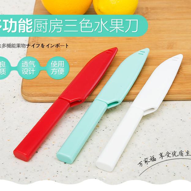 Combo dao gọt hoa quả có nặp đậy kháng khuẩn + bộ rổ đựng hoa quả kèm khay hứng tròn nội địa Nhật Bản
