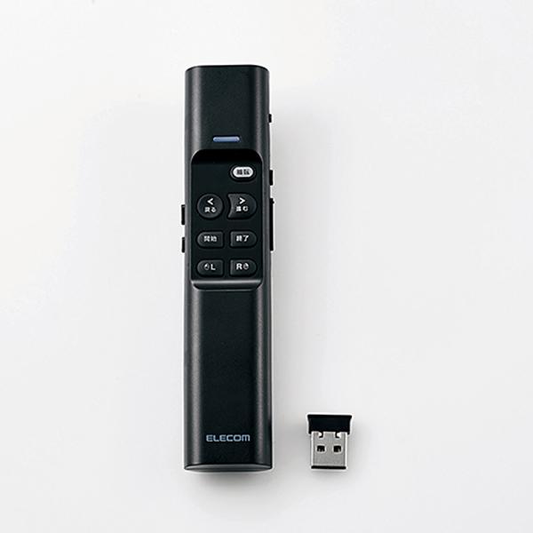 Bút trình chiếu Elecom ELP-RL08PMBK - Hàng Chính Hãng