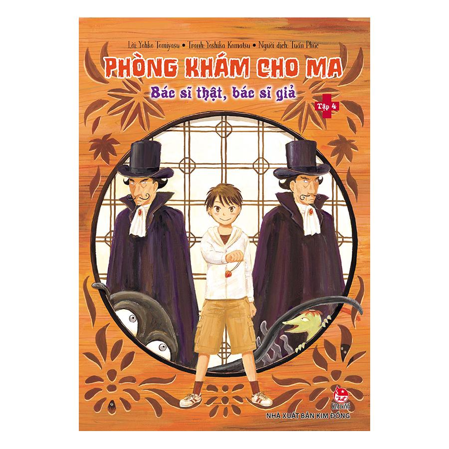 Combo Phòng Khám Cho Ma ( 7 Tập )