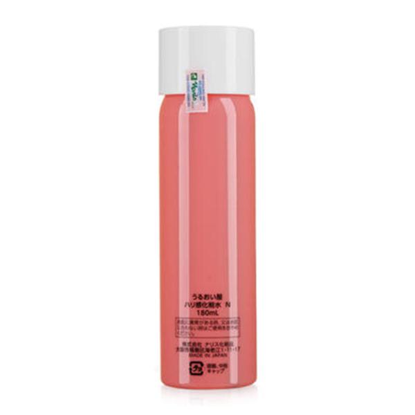 Nước hoa hồng Naris Collagen Moisturizing Lotion Nhật Bản 180ml tặng kèm móc khóa