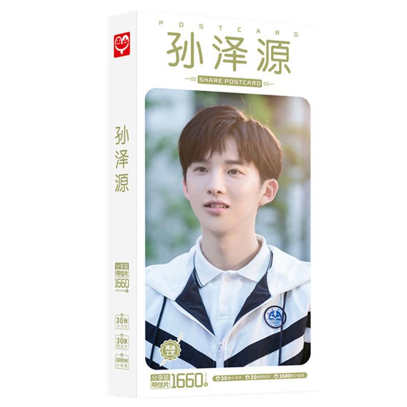 Bộ bưu ảnh Lục Nhất Bạch Tôn Trạch Nguyên