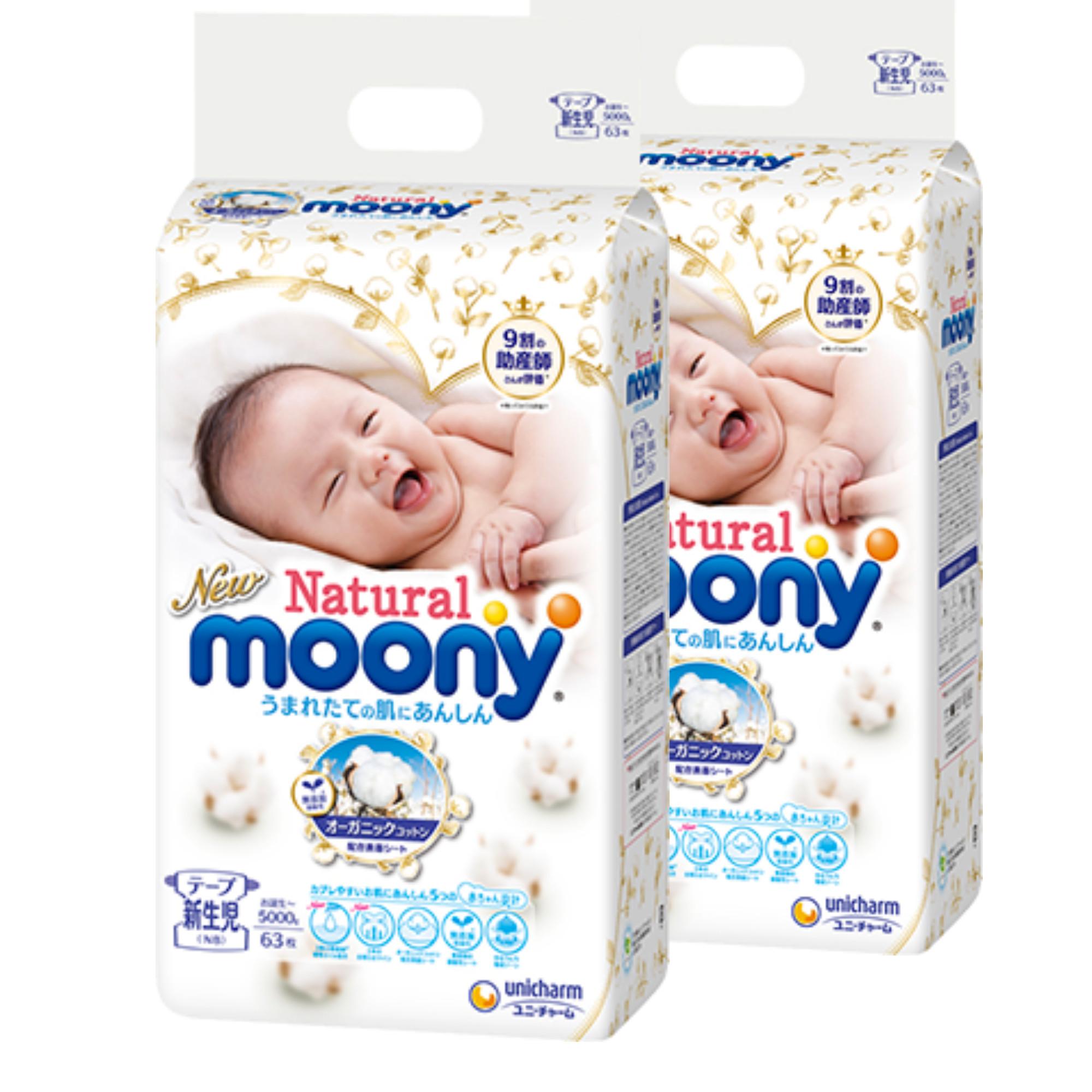 Combo 2 Tã/Bỉm Moony Natural Bông Organic Cao Cấp [Full Size]