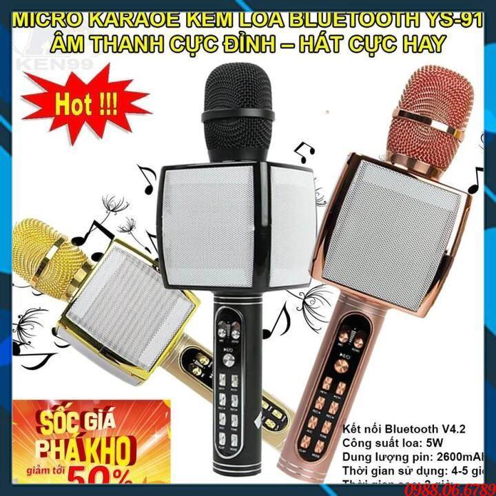 Míc Karaoke Cao Cấp YS91, có Nút ghi âm, phát đoạn đã ghi âm - Nút chỉnh Tone để giả giọng - có Hiệu ứng vỗ tay