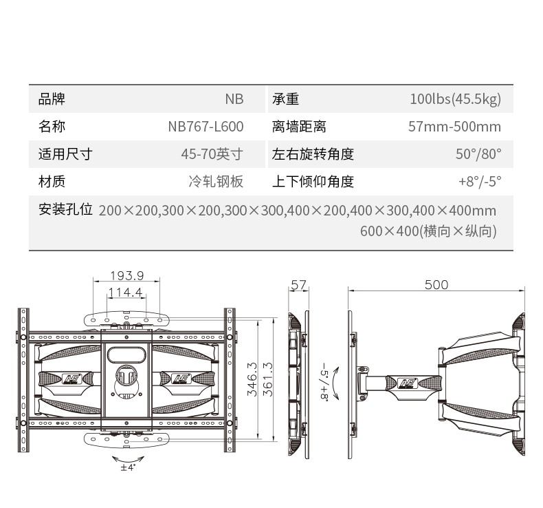 Giá treo tivi đa năng góc 4 tay nhập khẩu 767-L600 32-70 inch
