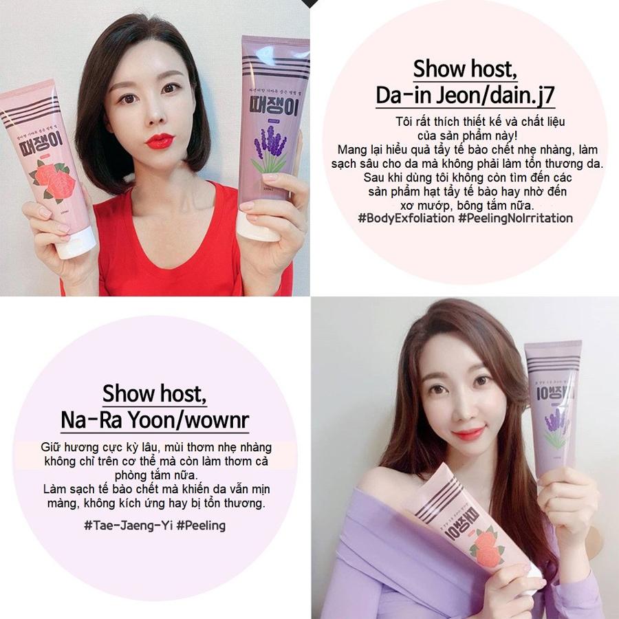 Gel tẩy tế bào chết body Tae Jaeng Yi Body Peeling Gel - Pink