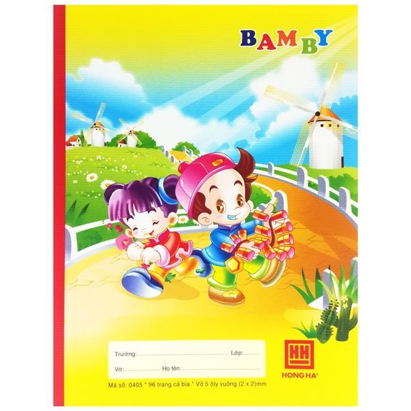 Vở Class Bamby 96 Trang Cả Bìa ĐL58 156x205-0405 - Mẫu 3 - Màu Vàng
