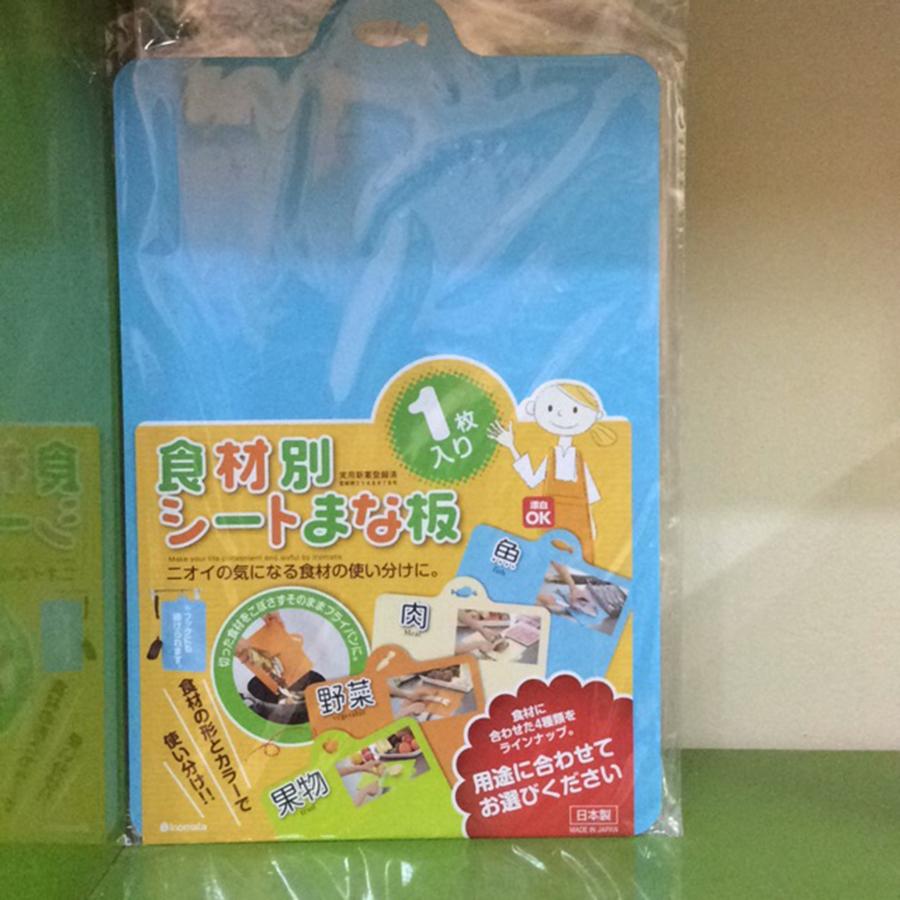 Combo Dao Gọt Hoa Quả Có Nắp Đậy Kháng Khuẩn (Màu Ngẫu Nhiên) + Thớt Nhựa Dẻo - Xanh Dương - Nội Địa Nhật Bản